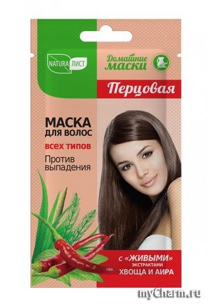 Naturalist / Перцовая маска для волос. Против выпадения