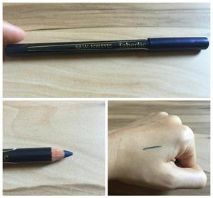 Две макияжных находки от Faberlic