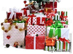 Приятности, или Новый год уже начинается!)))