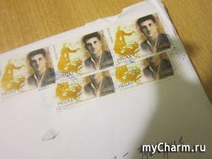 Ура, я получила конверт из Греции!!!