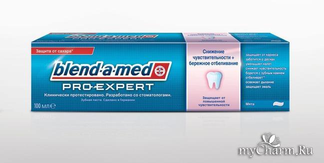 бережное отбеливание зубов