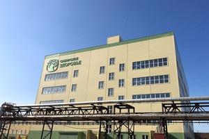 Корпорация «Сибирское здоровье» открыла новый производственный комплекс в Новосибирской области