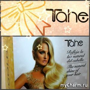 Золотая серия от Tahe - драгоценный уход для любимых локонов