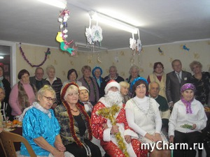 Новый год в кругу бабушек и дедушек