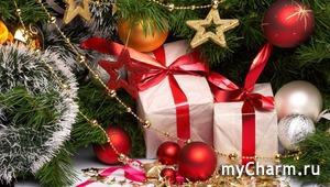 Новогодние подарки Или много-много-много счастья с Чарма!!!