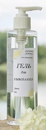 гель для умывания Natacosmetik