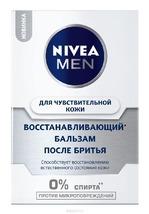 Бальзам после бритья Nivea Men