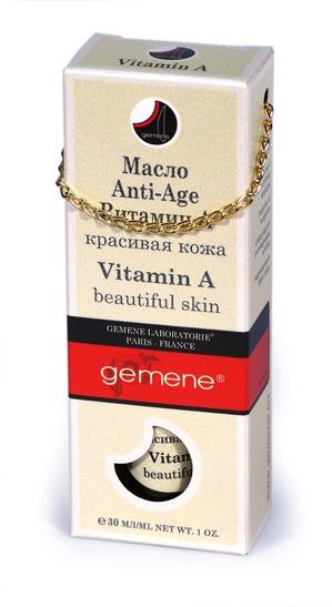 DNC / Масло для лица Anti-Age масло Витамин А