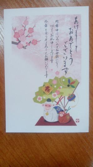 Моя новогодняя открытка: лучше поздно, чем никогда)))