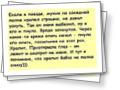 Просто понравилось-4))))