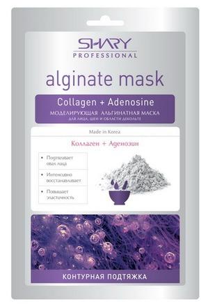 SHARY / Маска для лица Моделирующая альгинатная маска Colladen + Adenosine Контурная подтяжка