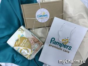 Конкурс с Pampers «Наши лайфхаки. Здоровый и крепкий сон малыша»