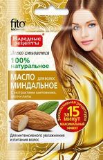 Масло для волос Fitокосметик