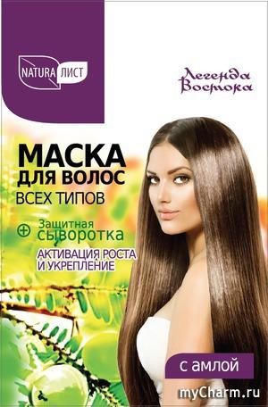 Naturalist / Маска для всех типов волос «Активация роста и укрепление» с амлой + Защитная сыворотка