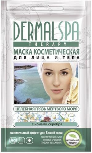 Dermal Spa / маска для лица и тела Грязь мёртвого моря с ионами серебра