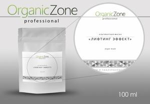 """OrganicZone / Альгинатная маска """"Лифтинг эффект"""""""