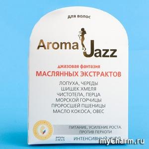 AROMA JAZZ / Масляный экстракт для волос - Питание, усиление роста волос
