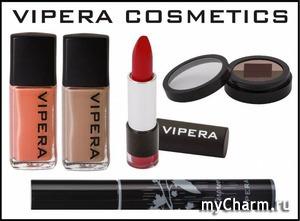 Подарочки от Vipera