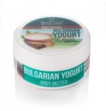 Hristina cosmetics / Крем для тела Bulgarian yoghur Body Butter