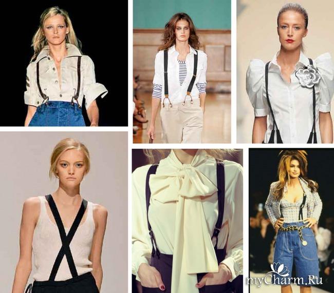 4a6ea810055 Как носить женские подтяжки   Группа Мода и стиль