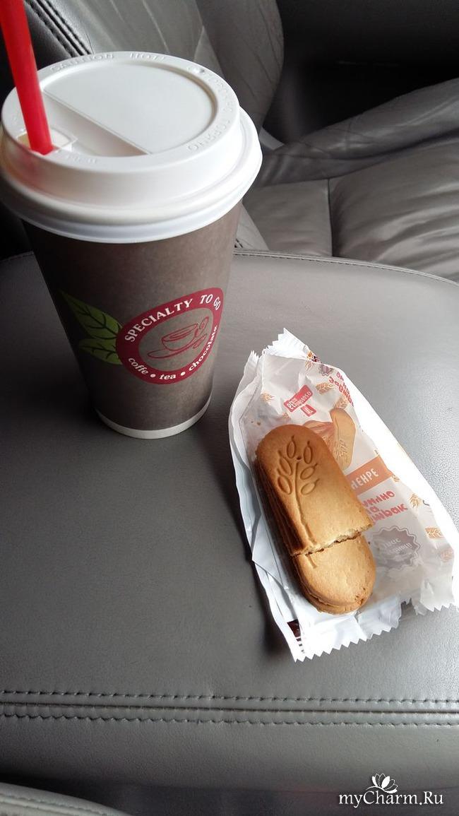 Доброе утро, а я пью капучино в машине и вы угощайтесь)