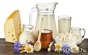 Молочные продукты подарят стройность?
