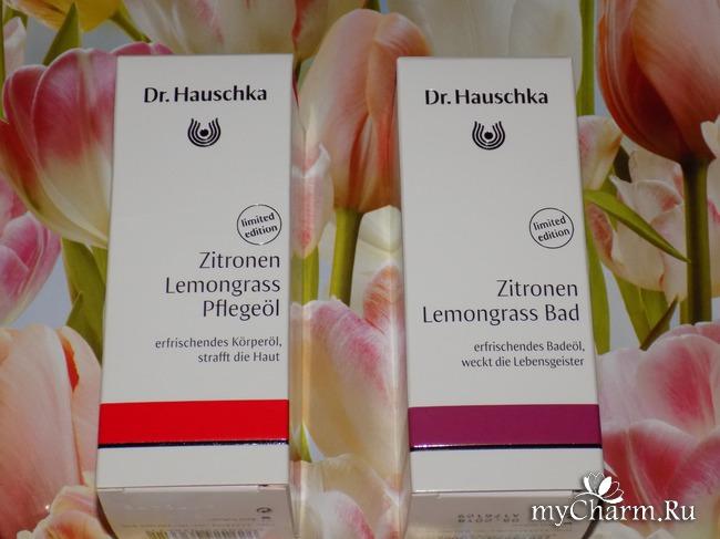 Тандем продуктов от Dr.Hauschka для антицеллюлитных процедур