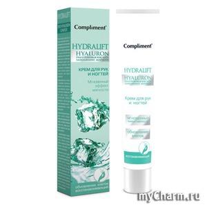 Compliment / Hydralift Hyaluron Крем для рук и ногтей