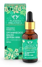 Органическое масло Planeta Organica