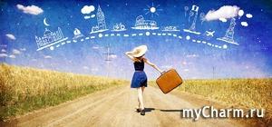 """Мое вечное """"чемоданное"""" настроение"""