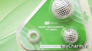 Faberlic / Массажер Набор массажёров Су-джок
