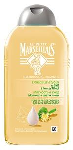 Шампунь для волос le petit marseillais