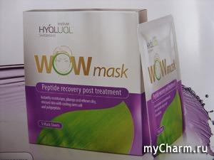 Маска с WOW-эффектом от Hyalual