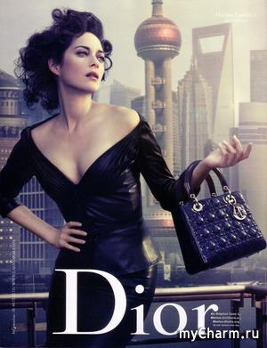 Дизайнером Дома Dior впервые станет женщина