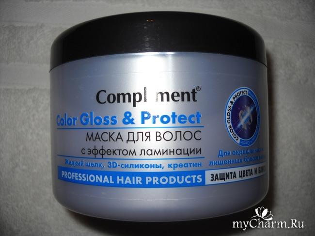 Отзывы маска для волос compliment