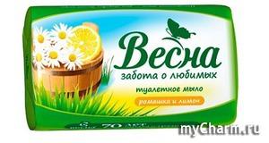 """""""Весна"""" / HERBAL Туалетное мыло """"Ромашка и лимон"""""""