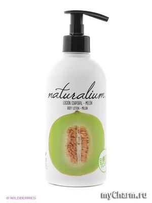 Naturalium / Лосьон для тела питательный Body Lotion - Melon