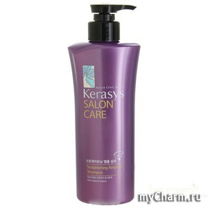 KeraSys / Шампунь для волос Salon Care Straightening Ampoule Shampoo