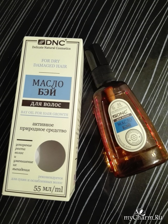 Масло бей для волос dnc отзывы