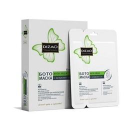Dizao / Маска для лица Boto maska for face and neck with coenzyme Q10 and collagen