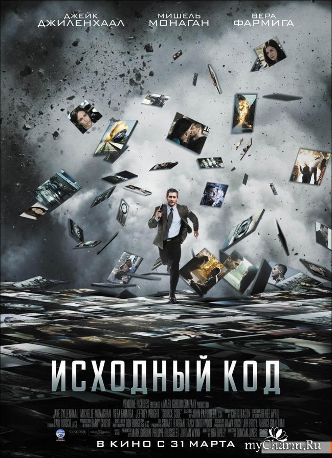 любимые фильмы