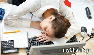 Как меньше уставать?