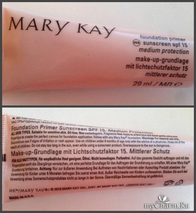 Выравнивающая основа под макияж мэри кэй