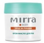 питательный и восстанавливающий крем для рук MIRRA