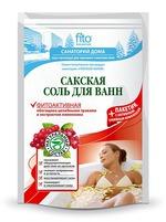 Соль для ванн Fitокосметик