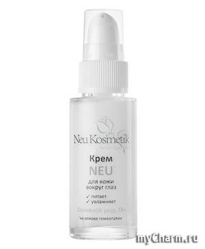 Гомеопатический уход за кожей вокруг глаз Neu Kosmetik