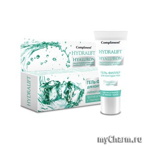 Compliment / Hydralift hyaluron гель-филлер для контура глаз