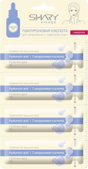 SHARY / Маска для лица Сыворотка «Гиалуроновая кислота»