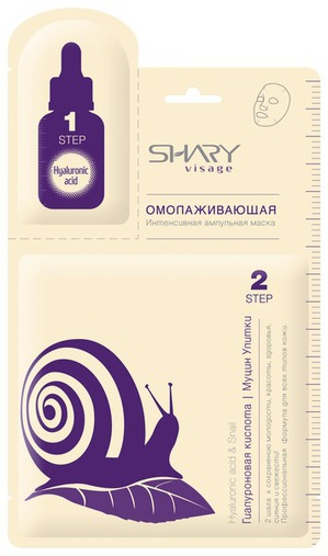 SHARY / Ампульная маска для лица на тканевой основе Омолаживающая