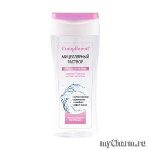 """Compliment / Мицеллярный раствор с комплексом Lipomoist для всех типов кожи """"Экстракт магнолии"""""""